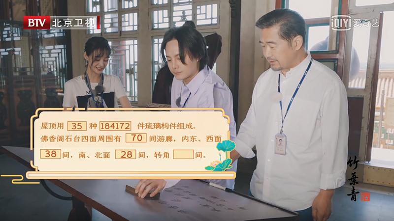 【图4 佛香阁的12组数字瞬间记忆挑战】.jpg