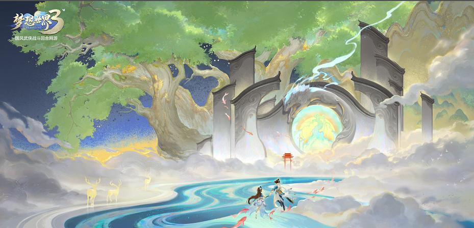 """【图2:《梦想世界3》双端全新地图""""神秘岛""""】.jpg"""