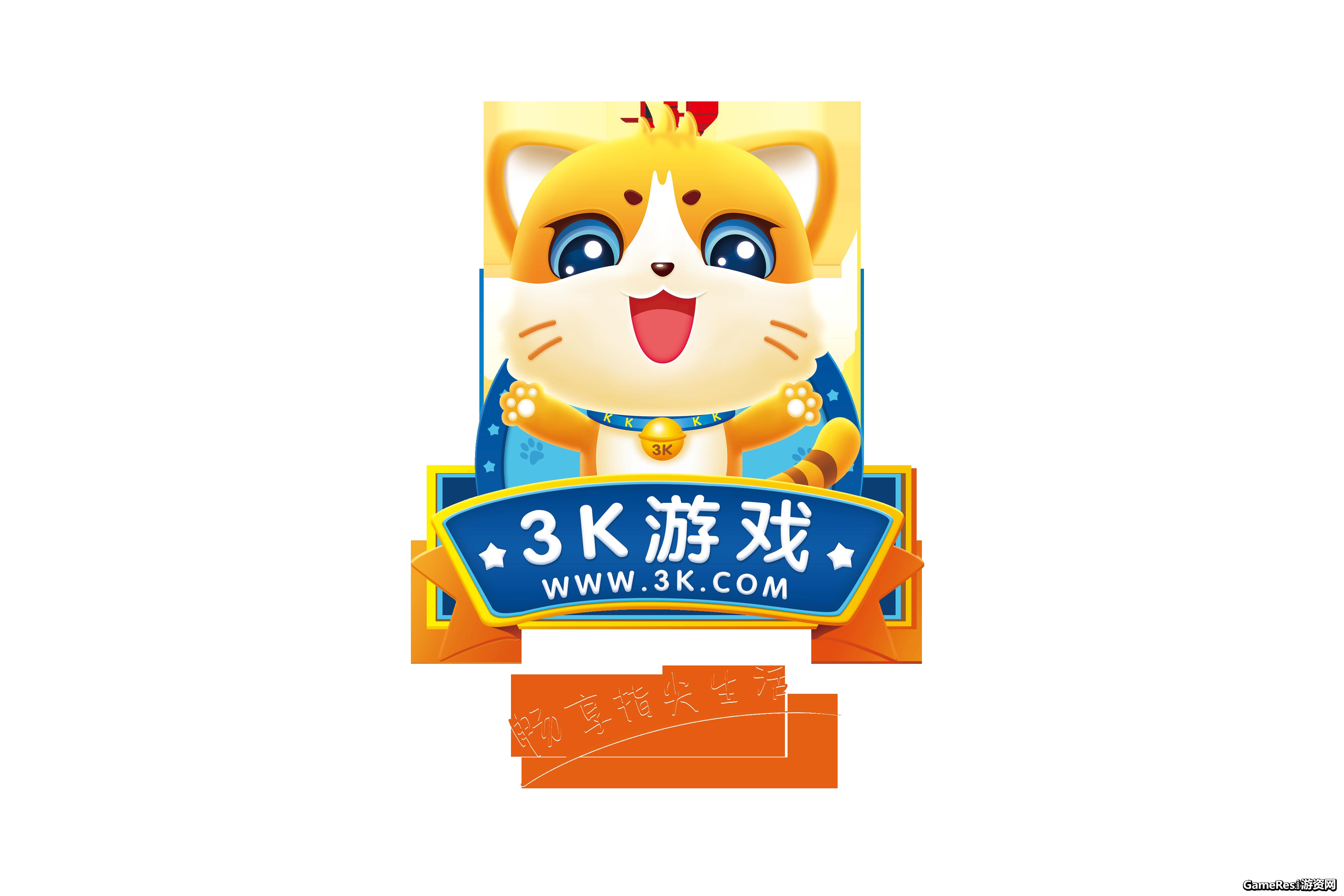 新年新气象!广州3k游戏诚招运营/评测/编辑/产品引入商 ...