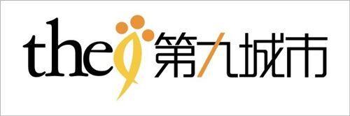 九城与韩国IE Limited签定增资协议