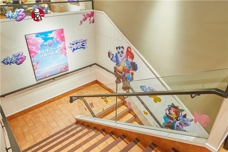图5:《神武3》主题店楼梯转角楼梯.jpg