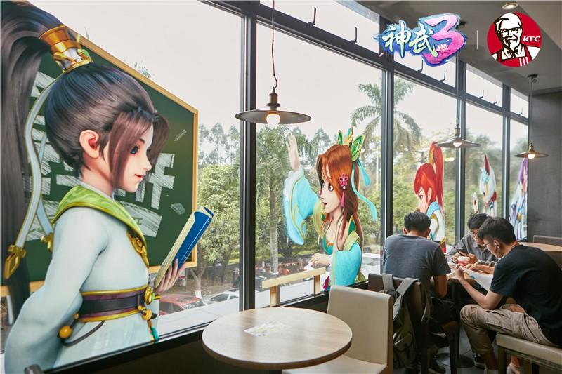 图2:《神武3》主题店室内装饰.jpg