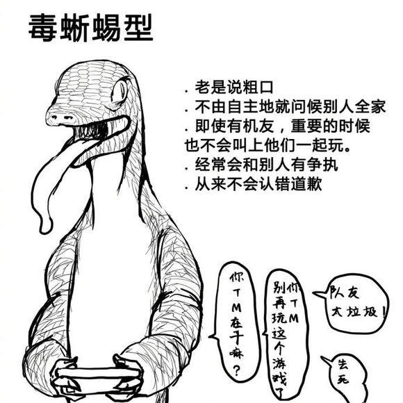 2_meitu_1.jpg